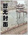 仙武神煌最新章节